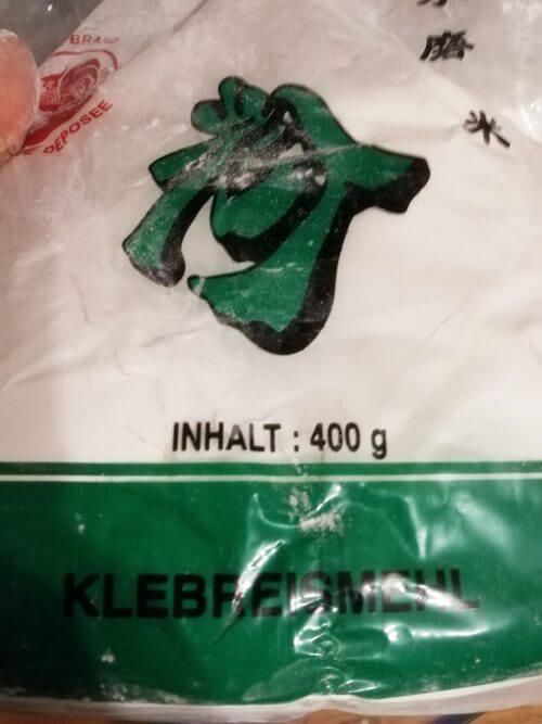 Klebreismehl もち粉